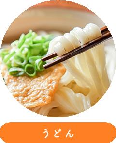 株式会社青木食品
