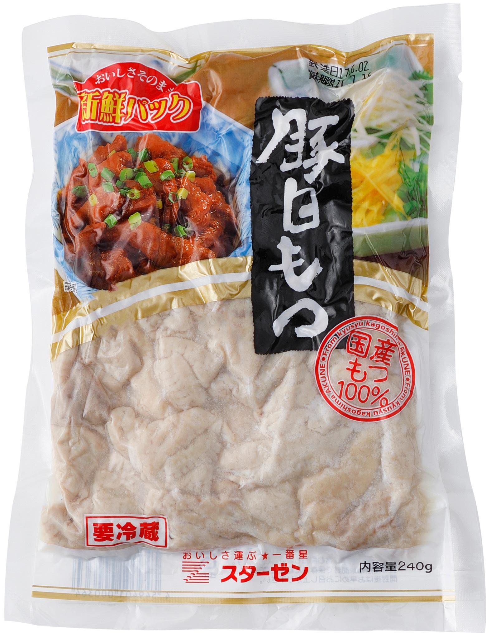 国産 豚白もつパック(小腸)