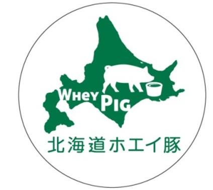 北海道ホエイ豚
