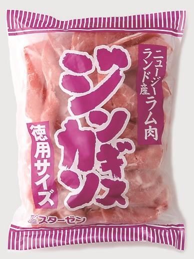 ニュージーランド産ラム肉冷凍肩スライス